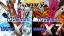 kamry X6 カスタムパーツ一覧・結構ありました