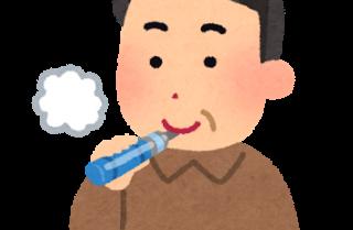 小さめでデザインもおしゃれなコンパクトタイプの電子タバコ