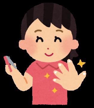 tsumekiri_woman