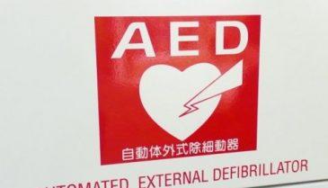 AED導入のメリット 費用・助成金の相談や訓練用レンタルも可能