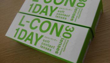 楽天通販でコンタクトが処方箋なし・不要で買える