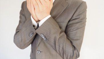 意外と噂されやすい職場での口臭!すぐできる口臭対策でケアの徹底を